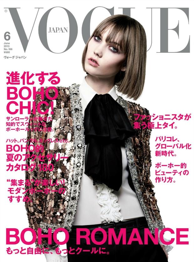 Vogue Japan June 2013 Cover