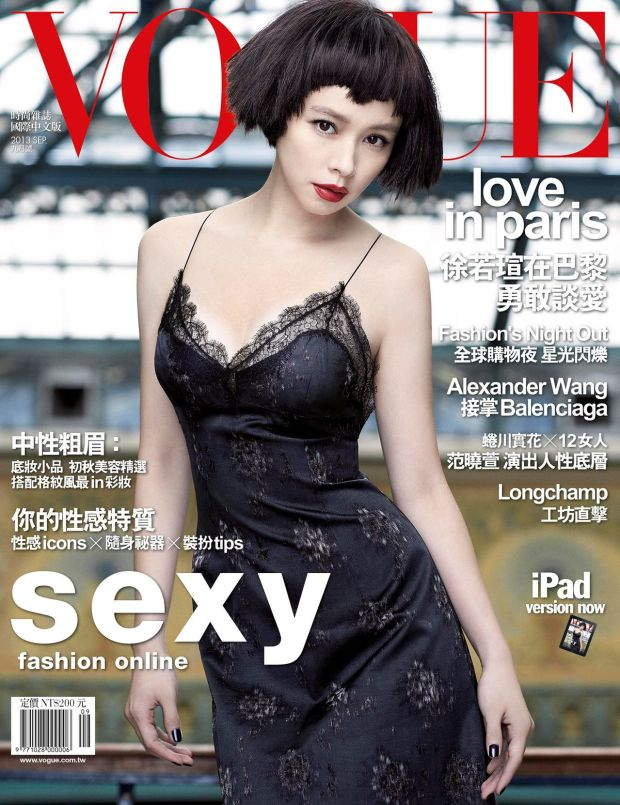 Vogue Taiwan September 2013 Cover